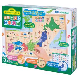 学研木製パズル日本地図